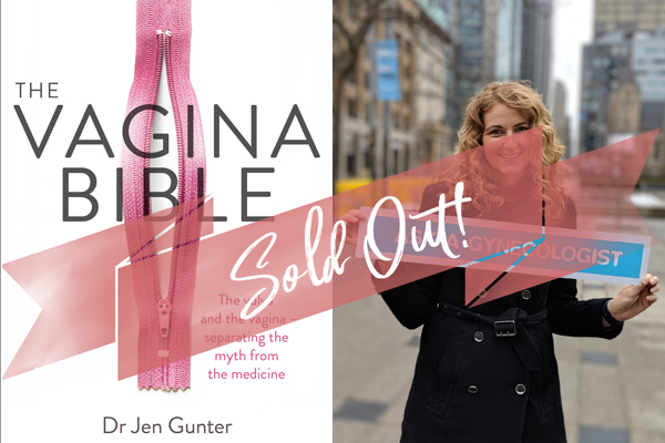 Gunter Event Banner SOLD OUT