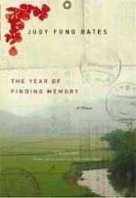 Judy Fong Bates book cover image