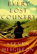 Steven Heighton book cover image