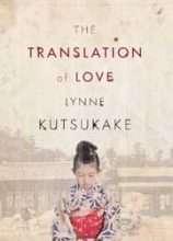 Lynne Kutsukake book cover image