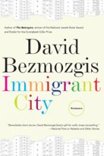 David Bezmozgis book cover image