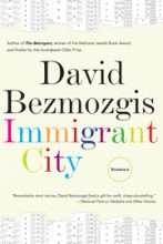 David Bezmozgis book cover image