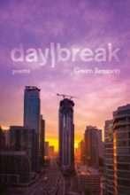 Gwen Benaway book cover image