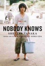 Shelley Tanaka book cover image